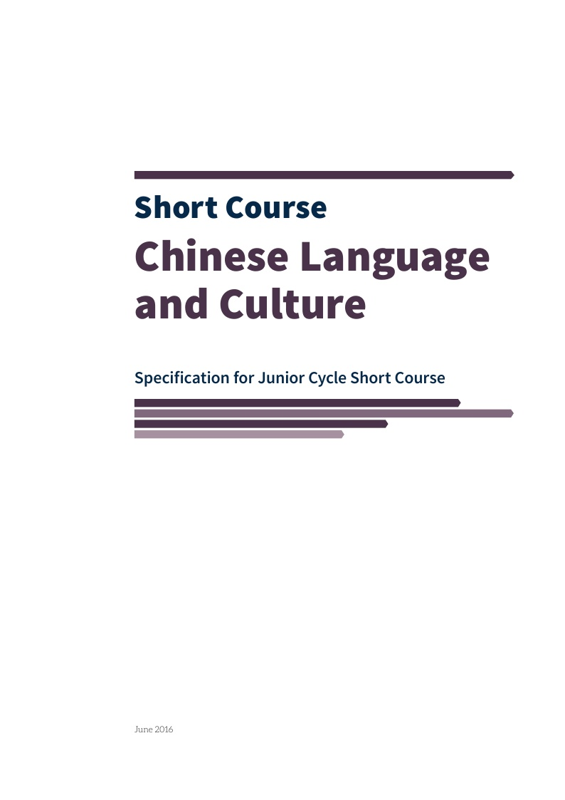 Chinese Language and Culture