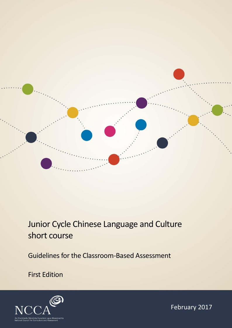 Chinese Language and Culture Assessment Guidelines